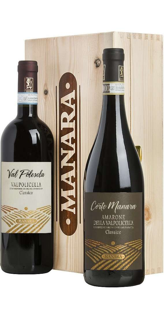 Amarone and Valpolicella Classico in Wooden Box