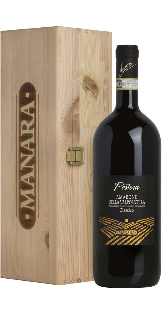 """Magnum 1,5 Liters Amarone """"Postera"""" DOCG  in Wooden Box"""