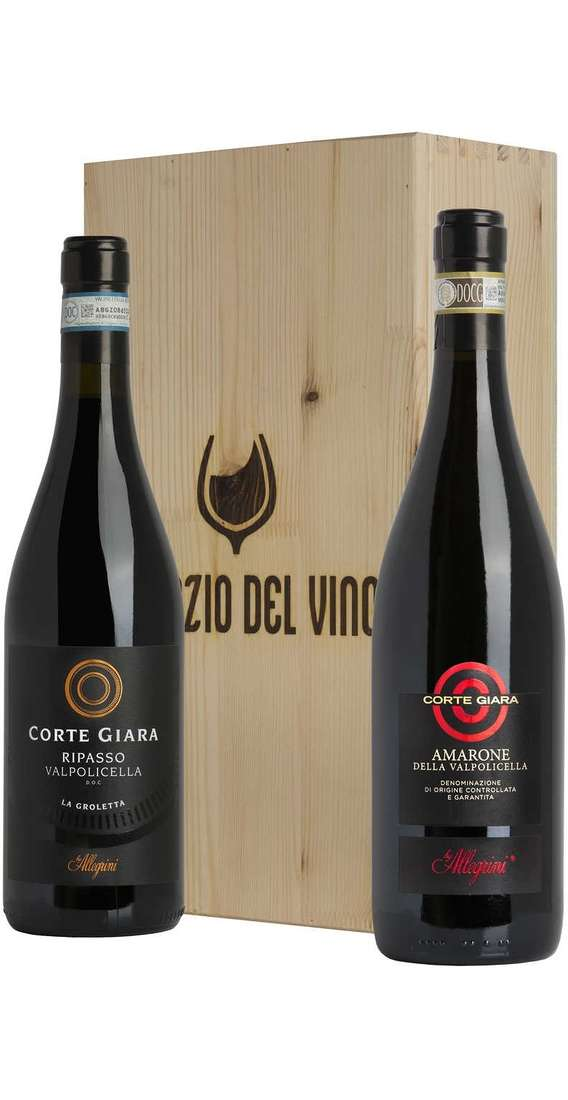 Wooden Box 2 Wines Amarone e Ripasso
